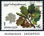russia    circa 1980  stamp... | Shutterstock . vector #164269523