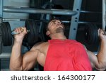 workout bench dumbbell training.... | Shutterstock . vector #164300177