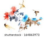 nature chinese element  plant... | Shutterstock . vector #164863973