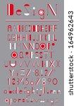 typography | Shutterstock . vector #164962643