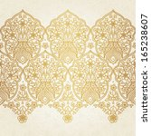 vintage seamless border with... | Shutterstock .eps vector #165238607