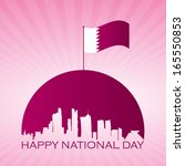 Stock vector qatar national day 165550853