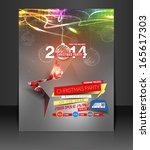 christmas party flyer   poster... | Shutterstock .eps vector #165617303