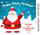 santa claus christmas greeting... | Shutterstock .eps vector #165718163