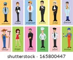 cartoon characters of different ... | Shutterstock .eps vector #165800447