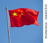 Chinese Flag With Flag Pole...