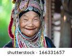 chiang rai  thailand   dec 4 ... | Shutterstock . vector #166331657