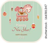 vintage new year card  ... | Shutterstock .eps vector #166581347