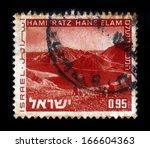 Small photo of ISRAEL - CIRCA 1973: A stamp printed in Israel, shows landscape of the Hamifratz Hane elam, Sinai peninsula, series , circa 1973