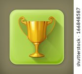 gold trophy  vector flat icon