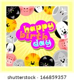 vector birthday card with funny ... | Shutterstock .eps vector #166859357