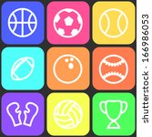 set of flat sports icons. vector