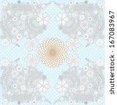 modern invitation card on color ... | Shutterstock .eps vector #167083967