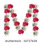 ecological figure  letter m | Shutterstock . vector #16717618