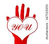 love icon  | Shutterstock .eps vector #167223353