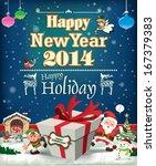 vintage christmas poster design ... | Shutterstock .eps vector #167379383
