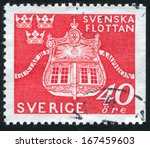 Small photo of SWEDEN - CIRCA 1966: stamp printed by Sweden, shows Stern of Amphion, Flagship of Gustavus III, circa 1966