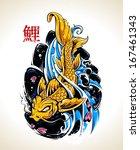 vector koi fish tattoo. vector... | Shutterstock .eps vector #167461343
