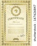 elegant classic certificate of... | Shutterstock .eps vector #167626847