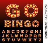 vector red golden entertainment ... | Shutterstock .eps vector #167741993