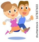 three legged race | Shutterstock . vector #167837603