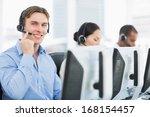 side view portrait of business... | Shutterstock . vector #168154457