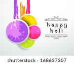indian festival happy holi... | Shutterstock .eps vector #168637307