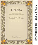 light brown diploma. vector... | Shutterstock .eps vector #168857633