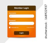 member login template  ...