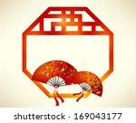 oriental chinese new year fan... | Shutterstock .eps vector #169043177
