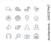 16 outline icons of travel ...
