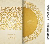vintage invitation cards with...