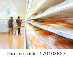 shopping | Shutterstock . vector #170103827