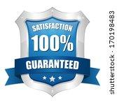blue hundred percent... | Shutterstock .eps vector #170198483
