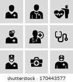 aid,assistance,box,care,clinic,cross,doctor,emergency,employee,first,graphic,health,heart,help,hospital