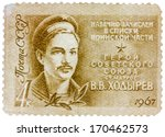 Small photo of USSR - CIRCA 1967: A stamp printed in the USSR shows Hero of the Soviet Union Able Seaman, Sailor Khodyrev, circa 1967