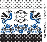 hungary hungarian traditional... | Shutterstock .eps vector #170634407
