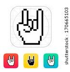 pixel rock hand icon. vector...