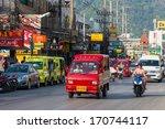 Постер, плакат: Tuk tuk moto taxi on
