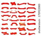 ribbon set. vector | Shutterstock .eps vector #170922083