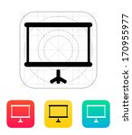 projector screen icon. vector...