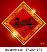 chinese new year vector design | Shutterstock .eps vector #171004973