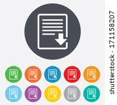 download file icon. file... | Shutterstock .eps vector #171158207