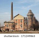 industrial building | Shutterstock . vector #171249863