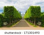 Catherine Park. Tsarskoe Selo...