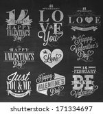 happy valentine's day hand... | Shutterstock .eps vector #171334697