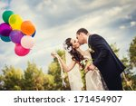 beautiful bride holding bunch... | Shutterstock . vector #171454907