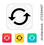 reload icon. vector...