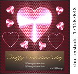 valentine's day card  glow... | Shutterstock .eps vector #171587843