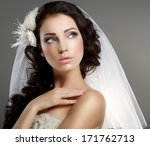 Постер, плакат: Wedding Young Gentle Quiet